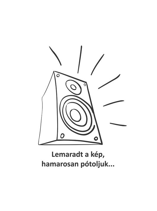 Marantz PM6006 integrált sztereó erősítő - Fekete